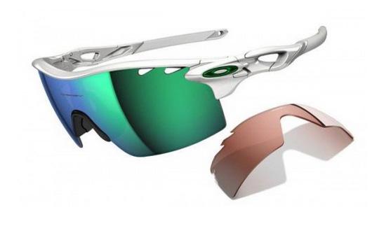 Gafas para ciclismo Oakley Radarlock para deportistas profesionales